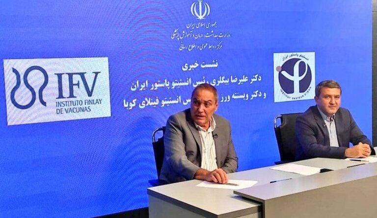 El Dr. Vicente Vérez, director del @FinlayInstituto y el Director del Instituto Pasteur de #Iran, ofrecen hoy conferencia de prensa.